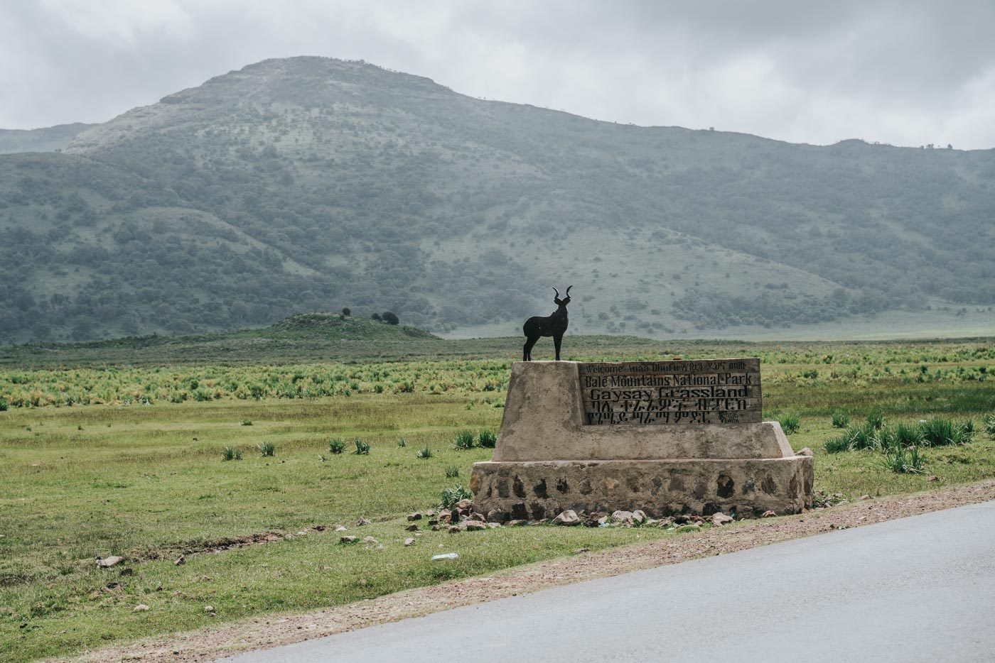 Entrance at the Bale Mountains National Park, Ethiopia
