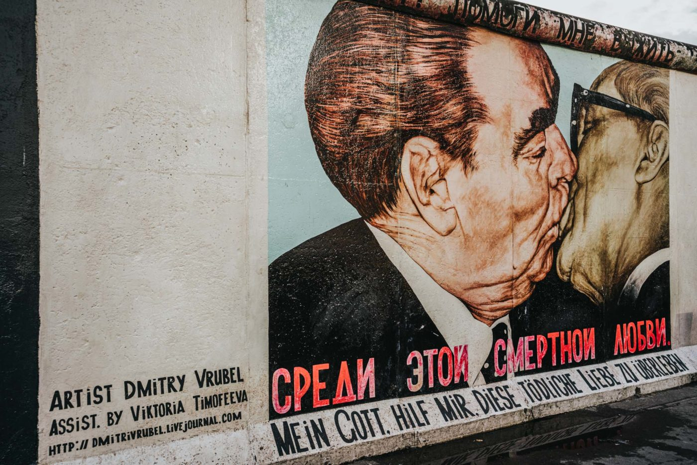 The Kiss, a famous painting at the East Side Gallery