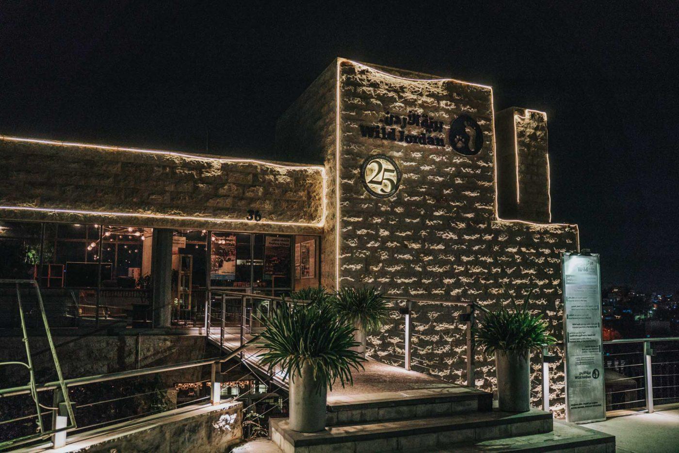 Places to visit in Jordan: Wild Jordan Center, Amman