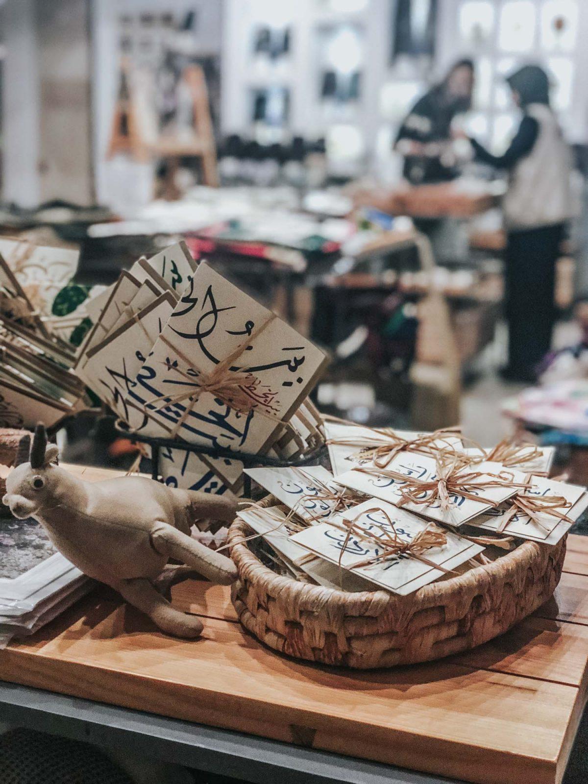 Wild Jordan Shop, Amman