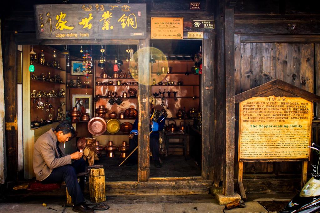 Cooper making family shop, Lijiang, China