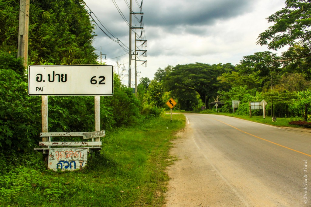 Road to Pai. About half way through the 762 turn journey