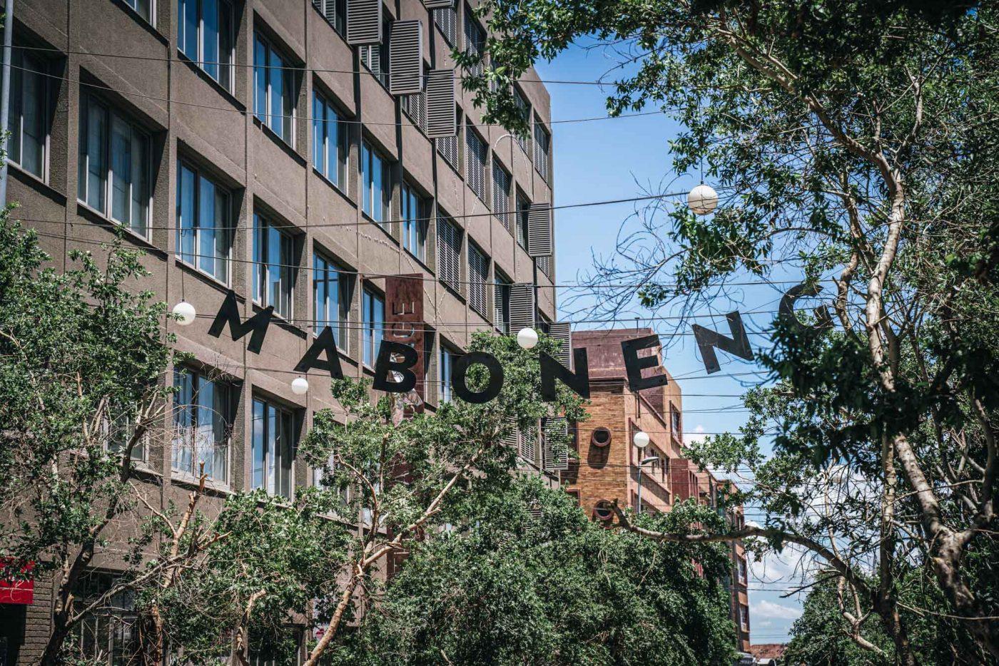 Maboneng District, Johannesburg
