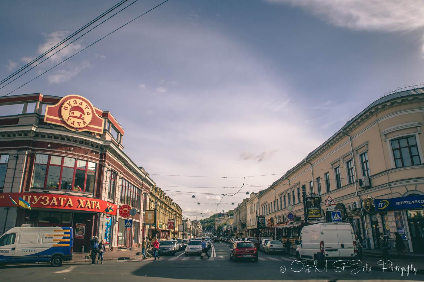 Puzata Hata restaurant, Kiev, Ukraine
