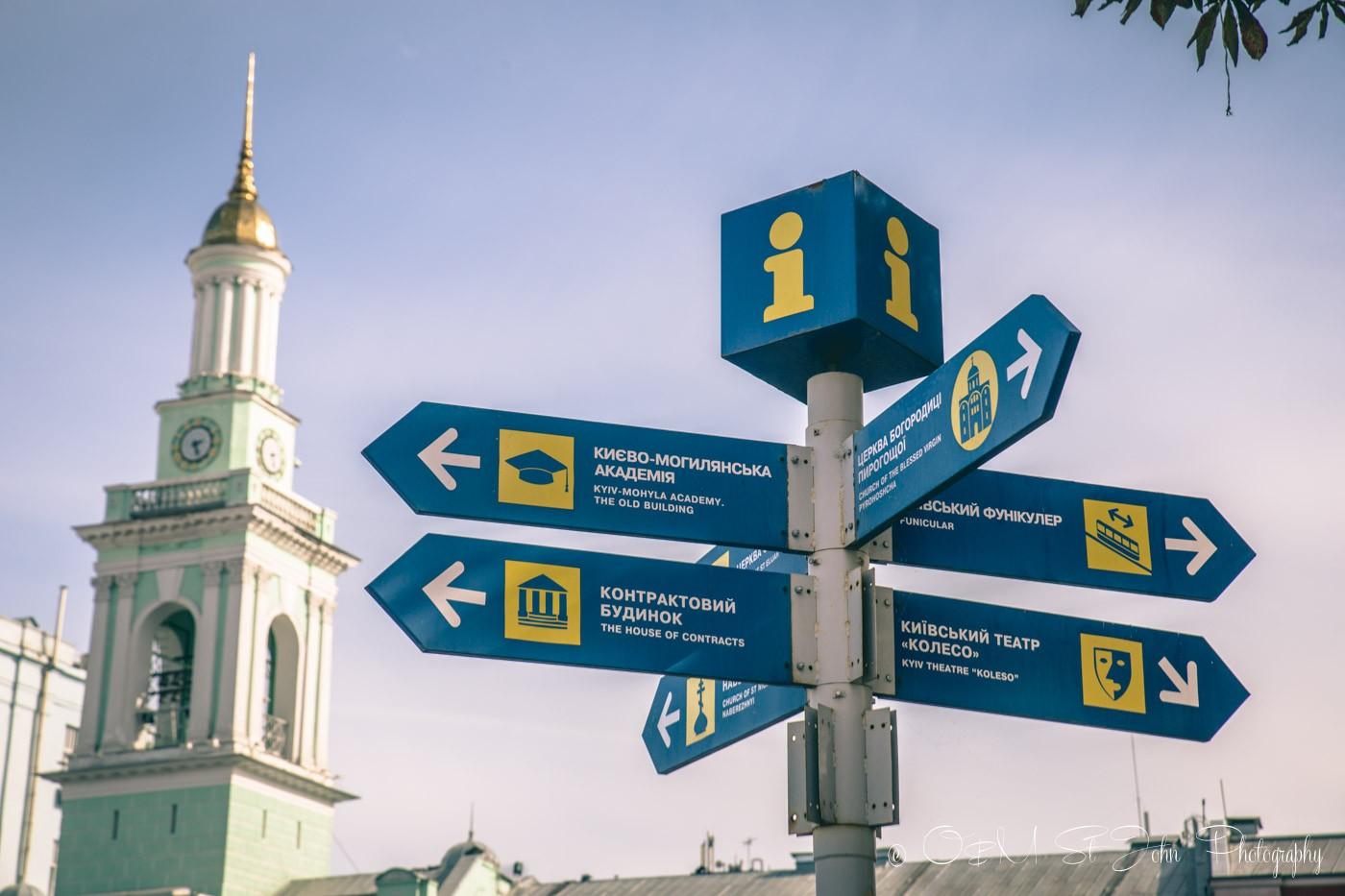 Information signs in the city centre in Kiev, Ukraine